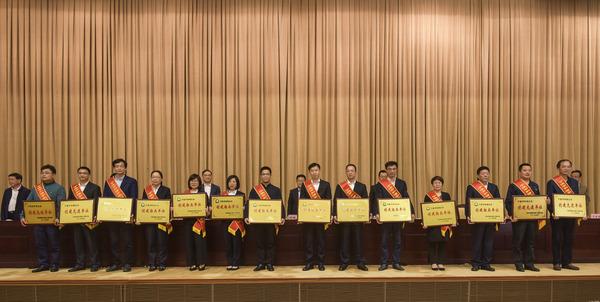 宁波市和谐企业创建标兵单位 (1).jpg