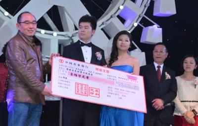 董事长一家在女儿婚礼上捐款200万元 (其中100万元用于教育事业,另100万元用于家乡慈善事业)